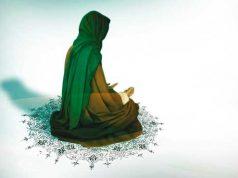 Ahl al-Bayt Imam Ali Imam Hussein Imam Sajjad Karbala Imam Zayn al-'Abidîn Zayn Al-Abidin Imam al-Sajjâd invocations de l'Imam Sajjâd Sahîfa as-Sajjâdîyya Imam Zein al-Abedine