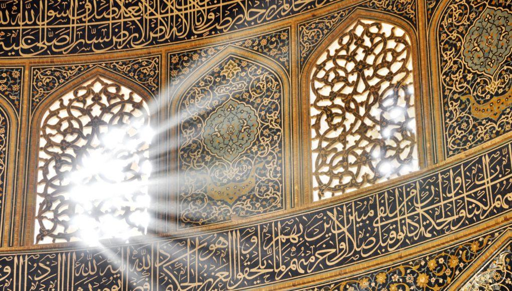 Imâm Imâmat Imamate connaissance CONNAISSANCE DE L'ISLAM connaissances islamiques Initiation au Dogme Islamique piliers de la religion principes fondamentaux de la religion monde invisible Les sources de la connaissance de l'imam l'inconnu Hadiths Chiites histoire des Imams chiites pédagogie chiite connaissance chiite Connaissance coranique