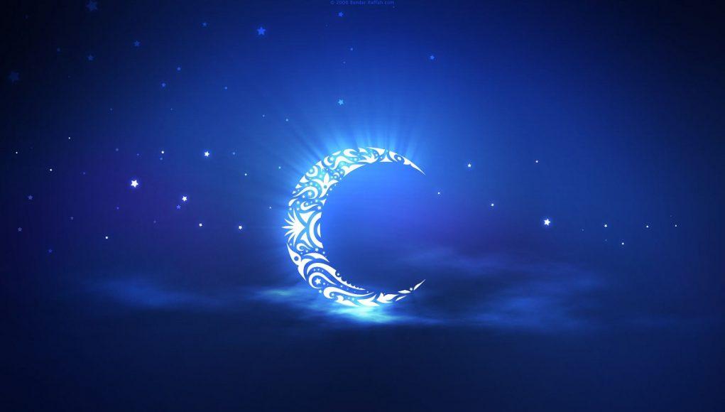 Compagnons hadîth jeûne Khouzaïmah Le Prophète musulmane Ramadan Sahih Salman le Perse