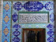 fr.shafaqna -pourquoi Koleiny n'a pas présenté le livre kafi à l'imam du temps