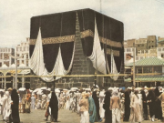 Hajj Photos rares Photos rares du Hajj Photos rares d'Arabie Saoudite Mecque Médine Photos rares de Mecque et Médin