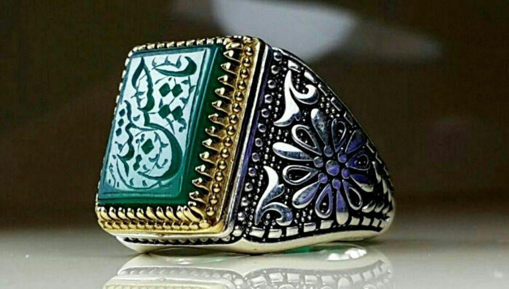 Al-Fajr Coran Fâtima Al-Zahrâ Imam Ali Imam Hussein Imam al-Husayn Imam Hussain la vie de l'Imam al-Hussein La vie de l'Imam Hussein en français Imam Al-Hussayn sérénité de l'âme éthique coranique éthique islamique L'Ethique de l'Imam Hussain