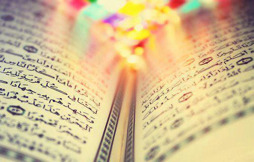 Coran Dieu esthétique esthétiques de l'Islam histoire homme Humanité islam Le Prophète Mecque miracle miracle de Coran miracle du Coran mort naissance poète arabe sourate