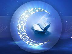 jeûne Ramadan Hadith Hadith du Jour Hadith sur le jeûne Hadith sur Ramadan