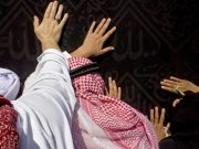 invocation Invocation d'Allah l'invocation d'al-Iftitah l'invocation d'al-Iftitah en francais Les actes recommandés du mois de Ramadan Ramadan rituels du mois de Ramadan دعاء الافتتاح