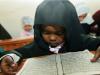 connaissance connaissance chiite connaissances islamiques Érudits chiites hadîth Hadith du Jour hadith sur connaissance connaissance d'Allah connaissance de Dieu connaissance sur Allah