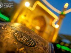 comment faire connaissance avec le Coran commentaire du Coran comprendre la beauté du Saint Coran Coran éducation coranique enfants et Coran essayer du coran Hadith sur Coran Hafiz du Coran le Coran Hadiths de l'Imam Ali Ahadith Nahj ul-Balâghah Nahj-al-balagha Nahjul balagha Nahjoul Balàghà Hadiths de l'Imam Ali sur Coran