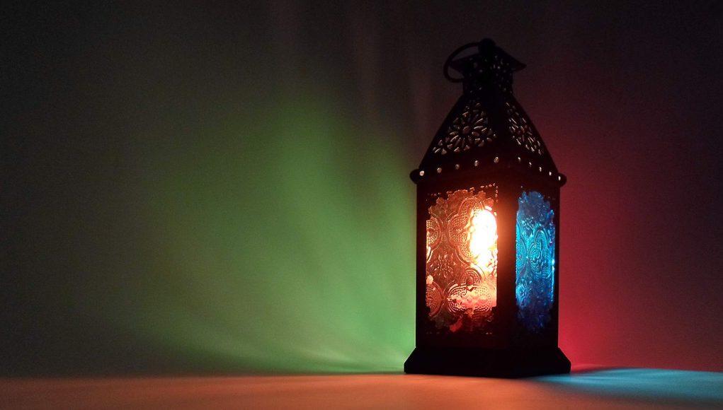 Ramadan, Islam