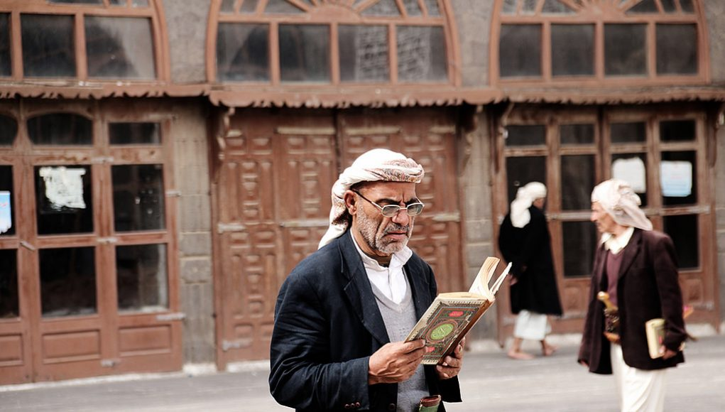 Coran Imâm Mahdî Imam al-Mahdï Naissance de l'Imam Mahdi réapparition de l'Imam Mahdi