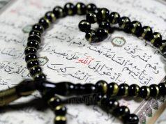 athéisme Connaissance coranique connaissance d'Allah connaissance de Dieu connaissances islamiques connaître Allah dogme islamique Échec de l'empirisme empirisme Initiation au Dogme Islamique matérialisme matérialisme dialectique piliers de la religion sciences empiriques Tawhîd