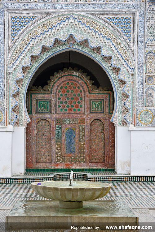 Fatima al-Fihriya  la mosquée al-Qarawiyyîn  Fès  Maroc  Fatima al-Fihri  Université Al Quaraouiyine  جامعة القرويين  égalité hommes-femmes  diversité des femmes musulmanes  femmes musulmanes  les femmes dans l'islam