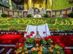 Ramadan Le sanctuaire saint Abbasside sanctuaire sacré d'al-Abbas sanctuaire saint Al Abbas chants des lectures coraniques