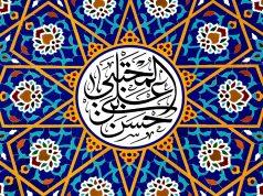 Imam Hasan Imâm Hassan Ahl al-Bayt ange de la révélation Gens de la Maison hadith du prophète Hadith sur l'Imam Hassan Hadiths Chiites Hadiths de l'Imam al-Hassan Hassan Ibn Ali Imams infaillibles Les Imams des chiites Naissance de l'Imâm Hassan Ramadan