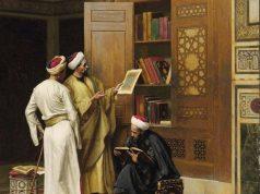 fr.shafaqna - Abû Hamza ath-Thumâlî ; Qui à son époque est comme Salman à son époque