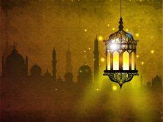 fr.shafaqna - Invocation de L'Imâm Zayn Al-Abidîn (p) à l'approche du mois béni de Ramadan