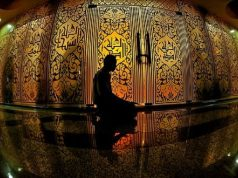 fr.shafaqna - Les actes particuliers du mois de Ramadan