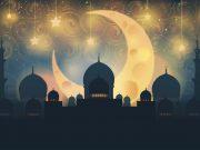 Les rites du mois béni de Ramadan Coran Le Prône du Prophète (P) sur le Mois béni de Ramadan Les évènements importants du mois de Ramadan Ramadan ramadan 2018 rituels du mois de Ramadan Les actes recommandés du mois de Ramadan