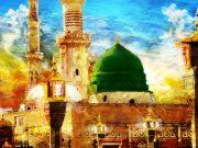Ahl al-Bayt ange de la révélation Hassan Ibn Ali Imam Hasan Imâm Hassan Jabra'îl Le Prophète Mo'âwiya Mughayra ibn Shu'ba Mûsâ Naissance de l'Imâm Hassan Ramadan L'Amour du Prophète (s) pour l'Imam al-Hassan (a.s.) Gens de la Maison Hadith sur l'Imam Hassan hadith du prophète