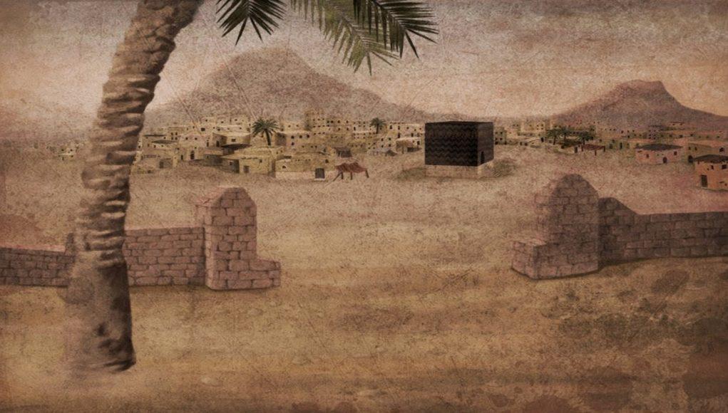 Khadîja La maison de Khadija femmes du Prophète histoire de l'Islam Histoire islamique