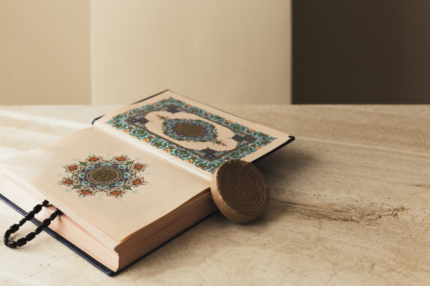 comment faire connaissance avec le Coran commentaire du Coran Connaissance coranique Coran éducation coranique essayer du coran éthique coranique études coraniques Explication du Coran Quran Soutenir un Oppresseur