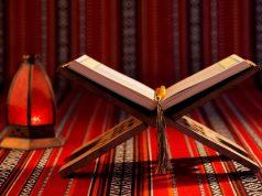 système social loi canonique les critères moraux versets globalement révélation révélation du coran choisir entre Faux et Vrai comment faire connaissance avec le Coran commentaire du Coran Connaissance coranique Coran éducation coranique essayer du coran éthique coranique études coraniques Explication du Coran