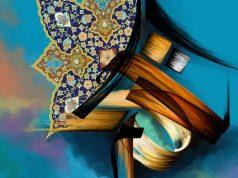 Ahl al-Bayt Ahl-ul-Bayt Ahlul Bayt chiisme chiite ECOLES JURIDIQUES MUSULMANES fiqh chiite hadîth la découverte de l'islam chiite Le Coran et Ahl Al Bayt le Texte coranique Les Croyances du Chiisme livres chiites narrateur de hadith Source de pensée chiite Sunnah dogme islamique Sunnah du Prophète sunnah législation islamique Les Paroles du Prophète piliers de la religion mode de vie islamiques L'Interprétation de l'acte du Prophète Taqrîr