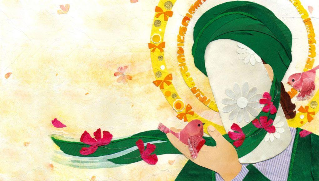 Imam Rédha Imâm Réza Imam Ridâ Imam Ridha Aïd al-Fitr Aïd El-Fitr Fitr prière de l'Aïd al-Fitr Imams des chiites Imams infaillibles histoire des Imams chiites Abbasides al-Mamun al-Imamat et al-Siyassat Mamoun al-'Abbasî Ramadan