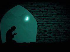 Imam Sadiq Ramadan Sayed b. Tâwûs Sayyid b. Tâwûs Seyed Ibn Tâwûs Tâwûs Invocation invocations Les rites du mois béni de Ramadan Les actes recommandés du mois de Ramadan rituels du mois de Ramadan les dix dernières nuits du mois de Ramadan