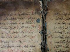 chiisme chiite Chiites hadith de Kisâ' hadith de Thaqalayn hadiths Imâm Mahdî infaillibilité le hadith de Jâbir le hadith de Madina-t al-'ilm le hadith de Manzalat Le verset de Tathîr Le verset de Wilaya Le verset Ulul- Amr Les Imams des chiites Prophète Muhammad shifa'a sunnites wali wasi Imâmat Imamate Oummah Oummah islamique Infaillibilité arguments prouvant la position du chiisme arguments prouvant l'imamate Sunnisme Hadiths Sunnites discussions religieuses entre chiites et sunnites penseurs sunnites quatre écoles sunnites la découverte de l'islam chiite les relations chiites-sunnites Chiites Marocain Livres des Hadiths Chiites qui est le vrai chiite 'Allâma al-Majlisî Mohammed Bâqer Al-Majlisi La Vie des Cœurs