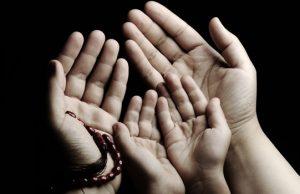 acte bienfait bienfait de Dieu Coran créature de Dieu Dieu dieu illusoire gratitude hadîth humain merci parole Prière reconnaissant remerciement repentant repentir serviteur de Dieu Shakûr théologien Hamd