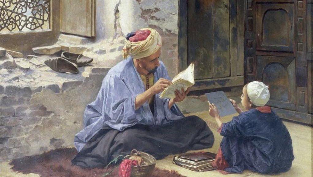Ahl al-Bayt Ahl-ul-Bayt Allah Ayate Coran Fâtima Al-Zahrâ gadhir Imam Ali Laylat al-Qadr Le Prophète questions et réponses sourate choisir entre Faux et Vrai comment faire connaissance avec le Coran commentaire du Coran Connaissance coranique éducation coranique essayer du coran éthique coranique études coraniques Explication du Coran héritage intellectuel coranique loi canonique révélation révélation du coran versets globalement