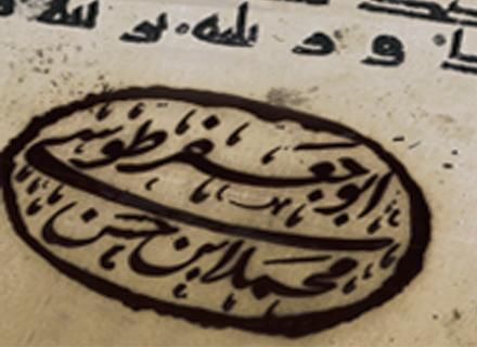 bibliothèque Shapour chef des chiites Cheikh at-Tûsî chercheurs suivants Coran exégèse du Coran fiqh hadiths Hawza (université religieuse chiite) Hawza de Nadjaf Irak Iran Jurisconsulte jurisconsultes chiites mosquée Nadjaf religieuse théologien Shaykh Al-Tûsî Shaykh at-Tûsi Shaykh Tûsî