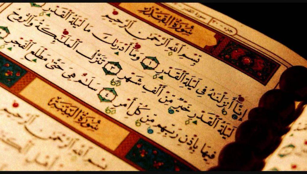 La nuit du Destin Nuit du Destin les nuit d'Al-Qadr Nuit d'al-Qadr Laylat al-Qadr Surah al-Qadr Destin ليالي قدر ليلة القدر سورة القدر