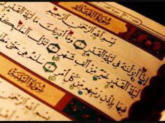 nuit du Destin, Ramadan