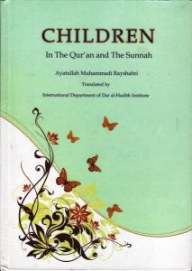 fr.shafaqna - Children in the Quran and the Sunnah (Les enfants dans le Coran et la Sunna)