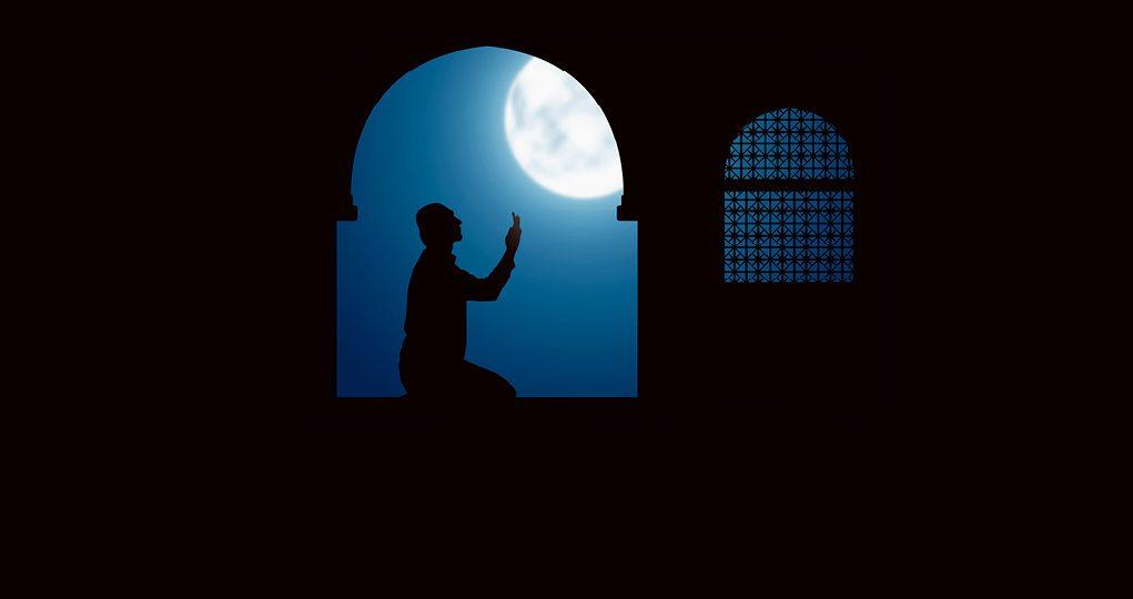 Destin La nuit du Destin Laylat al-Qadr les nuit d'Al-Qadr Nuit d'al-Qadr Nuit du Destin Surah al-Qadr سورة القدر ليالي قدر ليلة القدر Les actes recommandés du mois de Ramadan Ramadan rituels du mois de Ramadan Les actes recommandés des nuits d'al-Qadr Actes de piètes des Nuits de Qadr