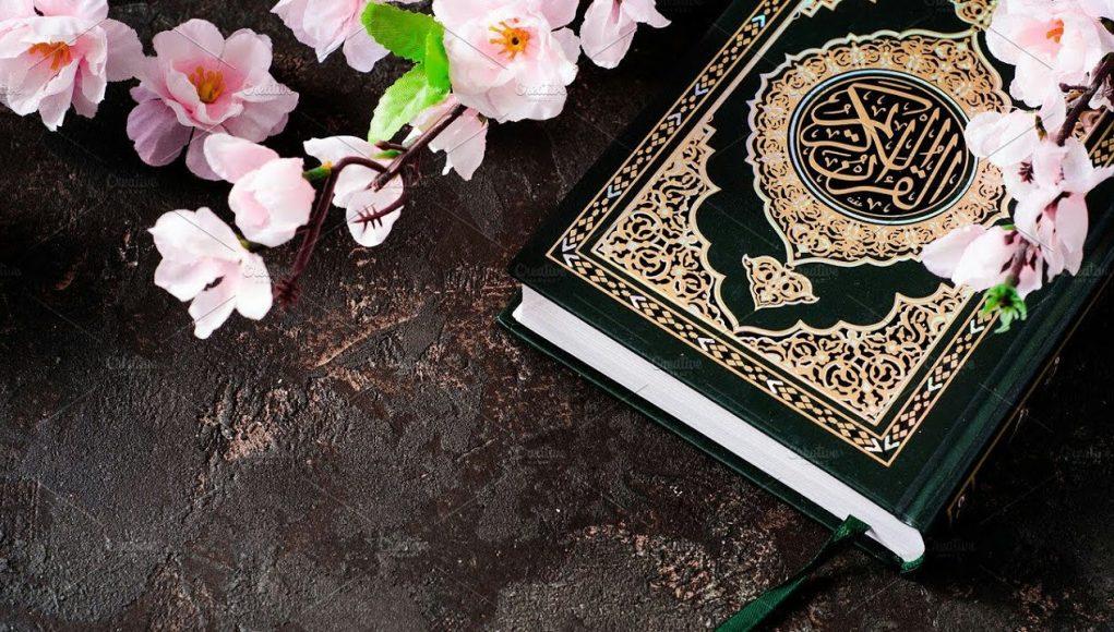 comment faire connaissance avec le Coran commentaire du Coran comprendre la beauté du Saint Coran Coran d'amour du Coran éducation coranique essayer du coran Hadith sur Coran le Coran récitation des Sourates du Saint Coran Affirmations positives du Coran