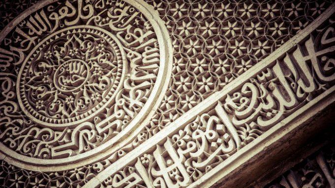 Clairvoyance croyance hadîth Hadith du Jour hadith sur l'intelligence hadith sur la raison Hadiths Chiites Ignorance Imâmat intelligence Pudeur Raison religion