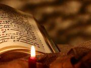 comment faire connaissance avec le Coran commentaire du Coran Connaissance coranique Coran éducation coranique essayer du coran éthique coranique études coraniques Explication du Coran Quran Les rôles du saint Prophète accomplir la grande mission de guide Divin attirer les gens vers l'Islam Prophète Muhammad