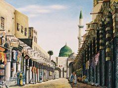 Fadlallah Grand Ayatollah Muhammad Hussein Fadlullah hadith de l'Imam Sadiq Imam Sadeq Imâm Sâdeq (as) Imam Sadiq Imâm Sâdiq (as) L'Imâm Sâdiq Al-Imâm al-Sâdiq Imam al-sâdeq Imâm al-Sâdiq conseil d'imams histoire des Imams chiites Imams des chiites Les Imams des chiites Souvenir d'Imams la vie de l'Imam as-Sâdiq