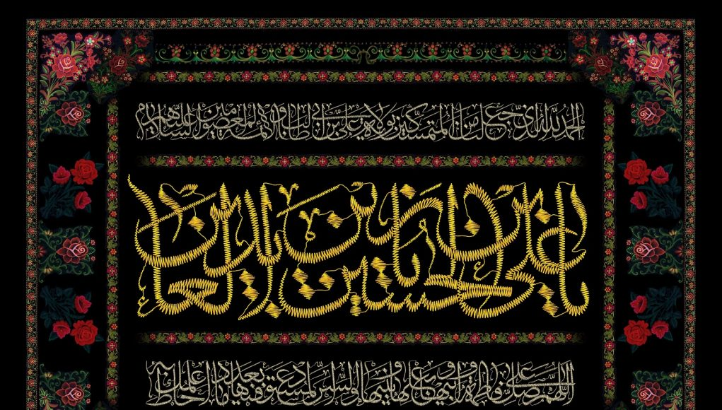 Remove term: 'Ali al-Akbar 'Ali al-AkbarRemove term: Achoura AchouraRemove term: Ahlul Bayt Ahlul BaytRemove term: Al-Baqî Al-BaqîRemove term: Coran CoranRemove term: Damas DamasRemove term: Dieu DieuRemove term: Ibn Zyed Ibn ZyedRemove term: Imam Ali Al Sajâd Imam Ali Al SajâdRemove term: Imam Hussein Imam HusseinRemove term: Karbala KarbalaRemove term: Koufa KoufaRemove term: Mecque MecqueRemove term: Médine MédineRemove term: musulmans musulmansRemove term: Prière PrièreRemove term: Prophète ProphèteRemove term: Syrie SyrieRemove term: Yazid YazidRemove term: Zeyneb Zeyneb