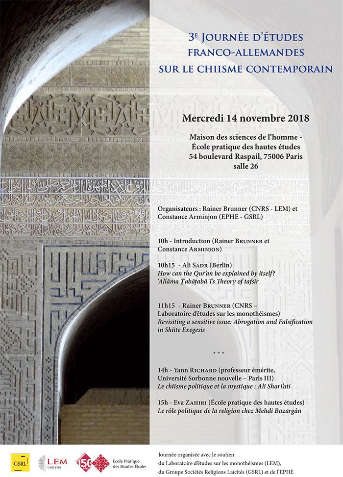 fr.shafaqna - 3e Journée d'études franco-allemandes sur le chiisme contemporain
