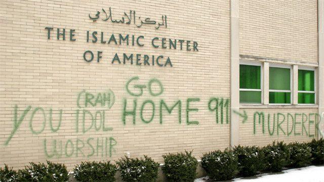 fr.shafaqna - Il faut un discours islamophobe pour gagner les élections