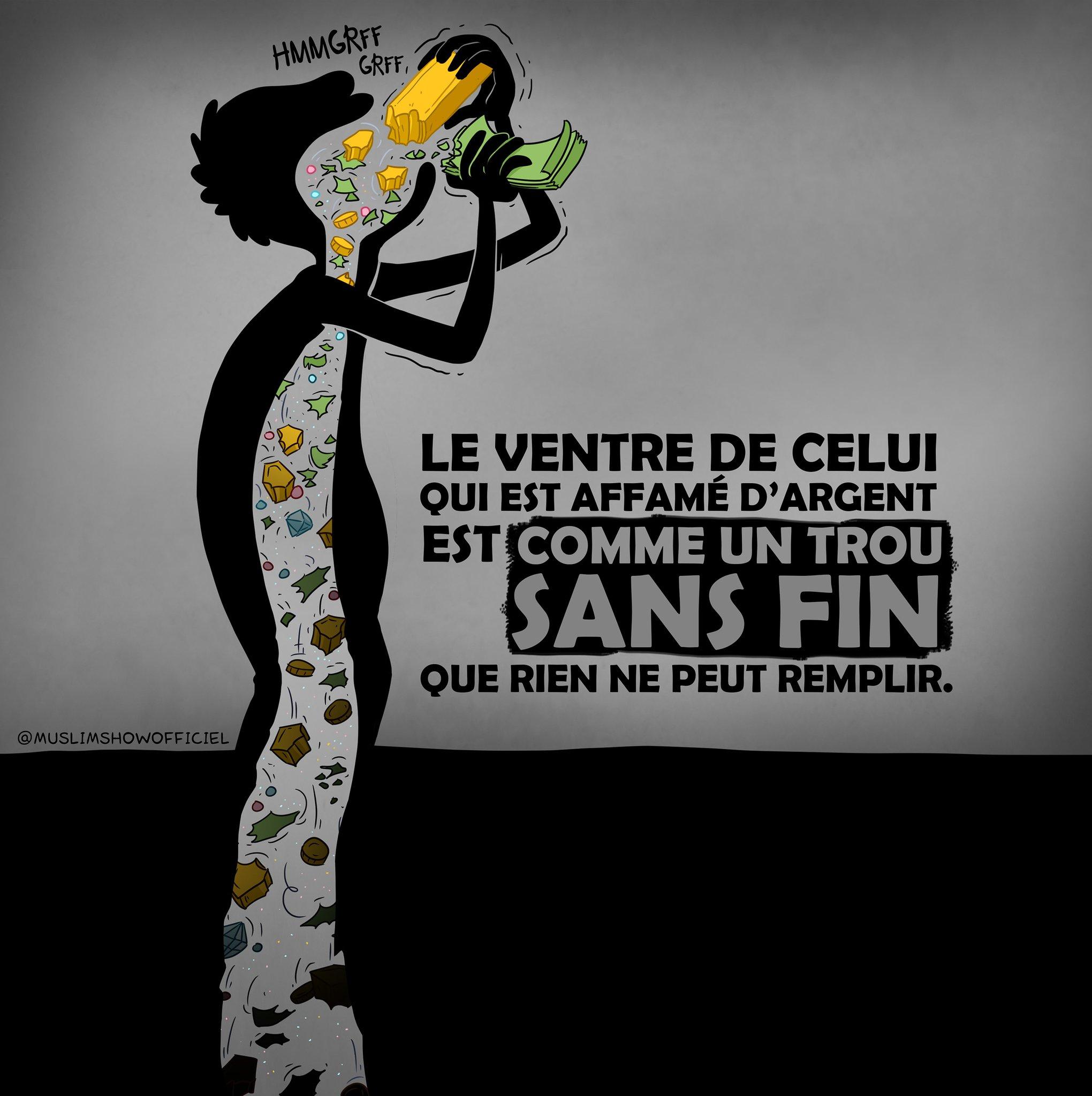 fr.shafaqna - Le Cartoon La cupidité