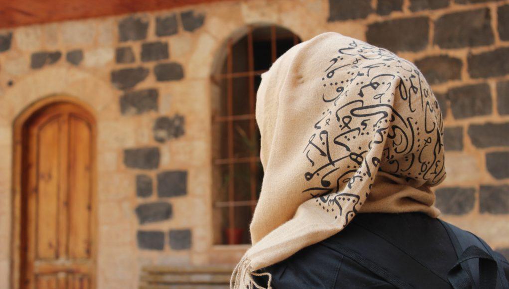 fr.shafaqna - Les limites du hijab pour les femmes