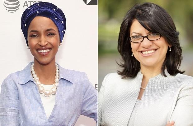 fr.shafaqna - Deux musulmanes visent le congrès américain1