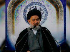 fr.shafaqna - L'autorité religieuse suprême Nous remercions tous ceux qui ont contribué au succès de la Ziyarat d'Arbaeen