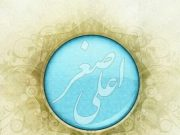 Imam Hussein (A.S), Ali Asghar, Chiites