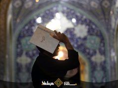 Ramadan, Coran
