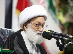Aïd al-Ghadir, Imam Ali. Ayatollah Cheikh Issa Qasem
